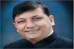 sujanpur note captive scandal rana