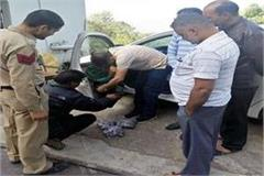 police arrested two smuggler with drug consignment