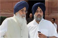 badal family will not get luxury cars manpreet badal rejects proposal