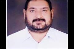 bjp declares jalandhar dehati south officials