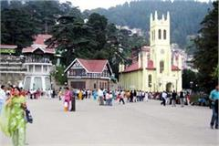 shimla festival will be celebrated on this day in the capital