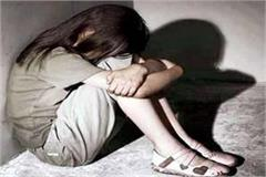 neighbour attempted to rape with minor girl