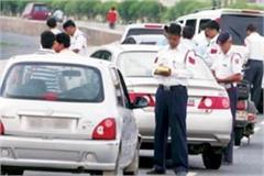 rta department earned more than 9 crores by challaning