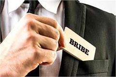 vigilance team arrested the je with bribe