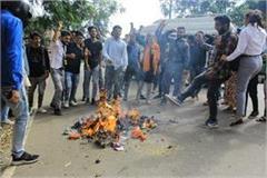 abvp blasts food supply minister s effigy