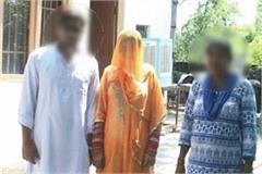 gang rape of bride on third day of marriage