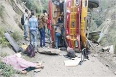 bus accident in chamba death of woman 15 injured