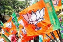 the movement will replace the policy of the bjp