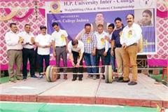 state level inter college weightlifting competition starts in indora college