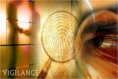 new disclosure in co operative bank recruitment case