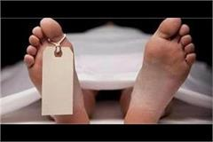 woman dead body not unidentified
