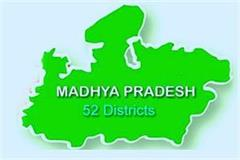 niwadi 52th district of the state the cabinet approves