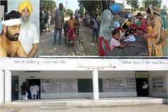 bullet shot due to polling in tarn taran district children cut slips