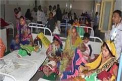 attack of infectious diseases in bahraich death of one