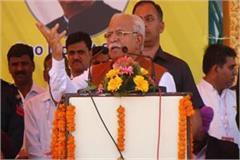 state bjp take a get meeting in panchkula on september 5