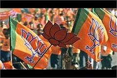 bjp entrusted with responsibility to the young leader gagan baali