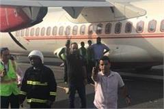 flight from delhi to ludhiana tire failure passengers safe