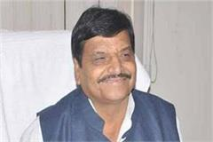 shivpal refused to close to bjp morcha would like to join opposition coalition