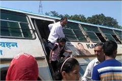haryana roadways bus turn over accident
