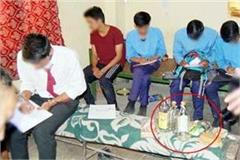 students caught doing intoxication in iti