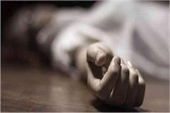 married to mother in law victim of suicide