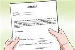 will not run fake in bpl panchayats will give affidavit