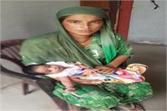 haryana s mausamee benefits of  ayushman bharat yojna
