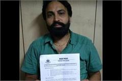 police administration should protect my life indrajeet singh