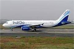 indigo airlines flight arrived thirty minutes ago
