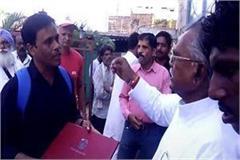 vushu koch returns from vishwamitra award