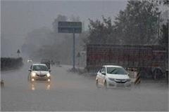 alerts in punjab keep these special occasions during rain