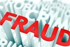 guarantor on fake document fraud case filed