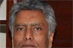 mla nathuram told unhappiness to jakhar