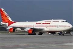 air india flight from amritsar to mumbai nanded time change