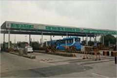 national highways toll rates increased