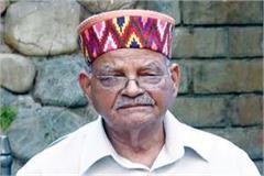 former minister sukhram played the stakes claiming the mandi lok sabha seat
