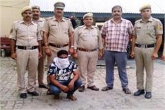 one arrested in maidi murder case