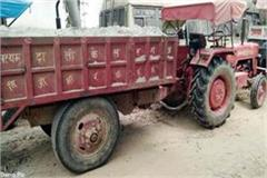 when the police follow the tractor trolley in filmy style