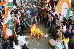 yc burned the effigy of cm jairam on increased the bus fare