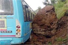 rock collided from hrtc bus big accident defers