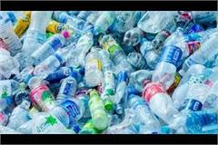 plastic will not seen in city railway station