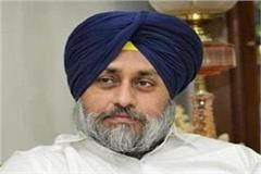 sukhbir accepts sunil jakhar challenge