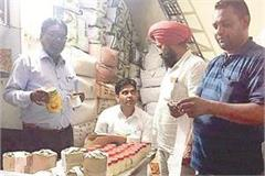 health department seals 48 kg cooking material