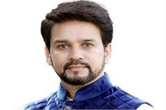 anurag said himachal becomes the leading state in road construction
