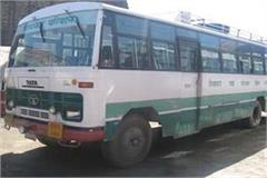 hrtc employees against strike of private bus operators