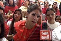 avantika wife of ashok tanwar reached at pol khol halla bol rally