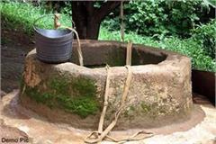 girl got painful death during washing the clothes on well