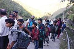 480 children safe in stranded in holi