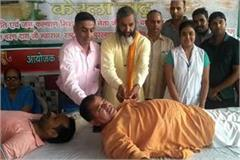 shaheed lala jagatanarayan sacrifice day blood donation blood donation camp