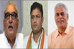 rescue of bs hooda ashok tanwar and karan dalal also spoke in a tone